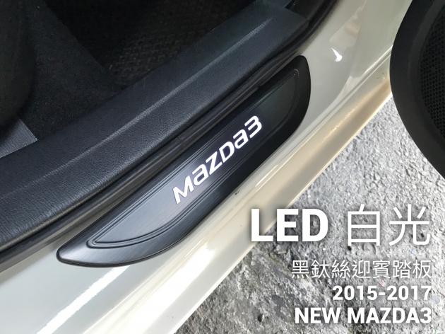 黑鈦絲 迎賓踏板 (LED白光) 4